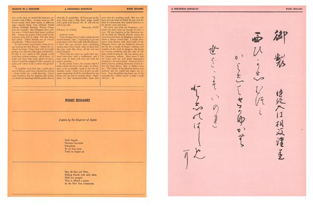 Article Preview: NISHI HIGASHI, DECEMBER, 1959 1959 | Esquire
