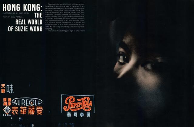 Hong Kong: The Real World of Suzie Wong