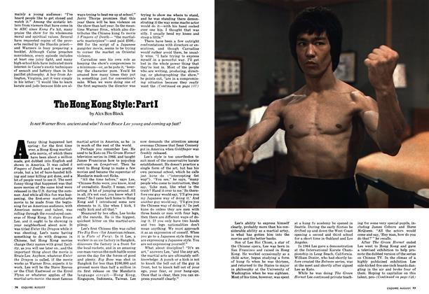 Article Preview: The Hong Kong Style: Part I, AUGUST 1973 1973 | Esquire