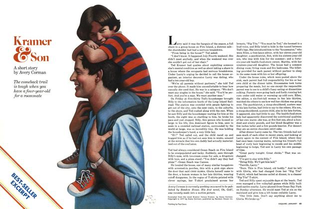 Article Preview: Kramer & Son, January 1978 | Esquire