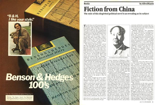 Fiction from China