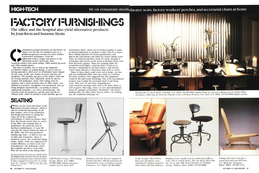 Factory Furnishings Esquire October 10 1978
