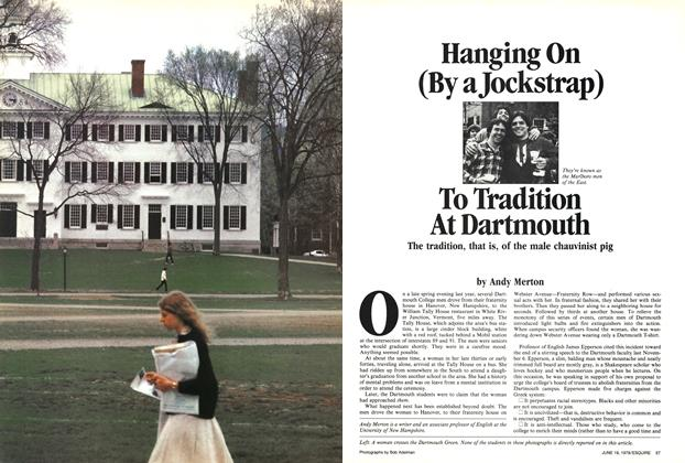 Hanging On (by a Jockstrap) to Tradition at Dartmouth