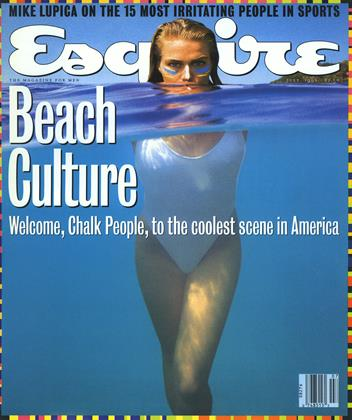 Cover for the July 1992 issue