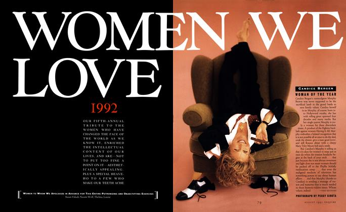 Article Preview: Women We Love 1992, August 1992 | Esquire