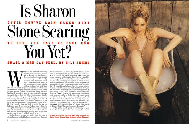 Is Sharon Stone Scaring You Yet?