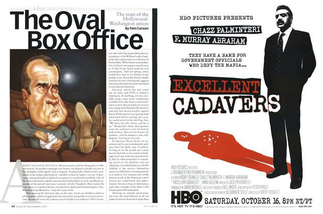 The Oval Box Office