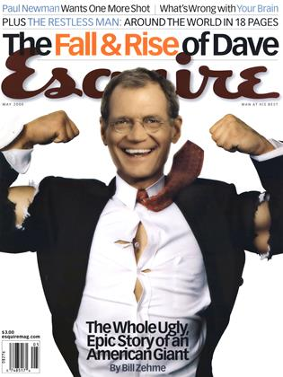 Cover for the May 2000 issue