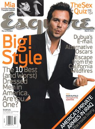 Cover for the March 2004 issue