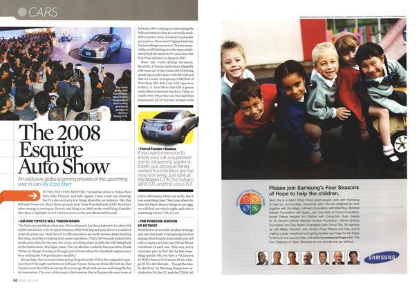 The 2008 Esquire Auto Show