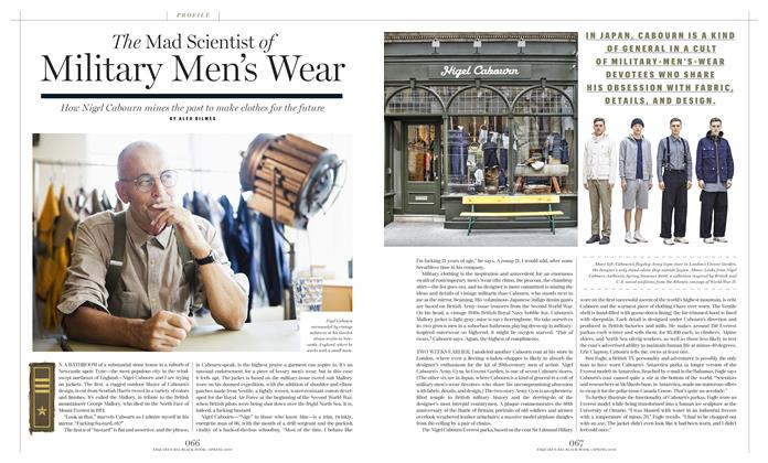 The Mad Scientist of Military Men's Wear